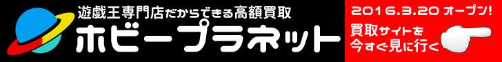 hobby-index_logo728×90