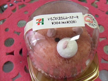 くまケーキ1
