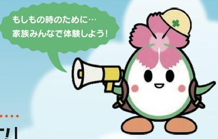 160307-03atama.jpg