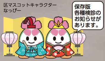 160307-05ohinasama.jpg