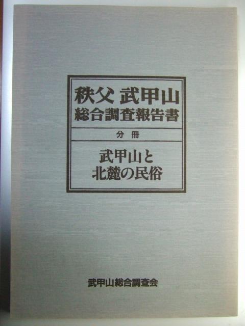sDSCF2639.jpg