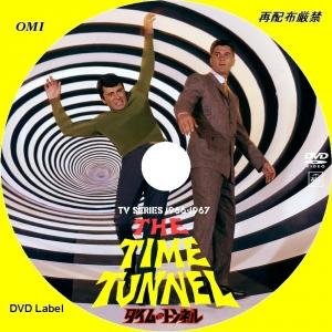 タイムトンネルb