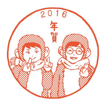 年賀_200