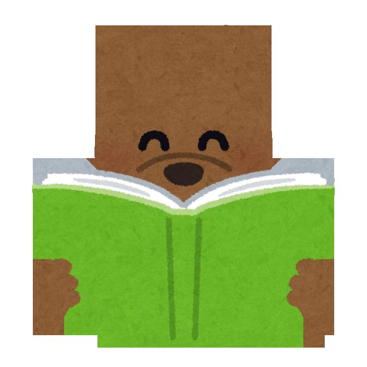 book_inu_yomu.png