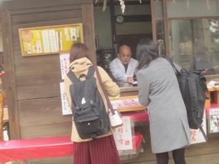 IMG_5630鎌倉