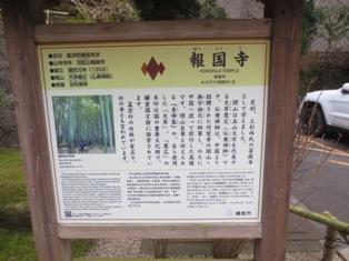 IMG_5633鎌倉