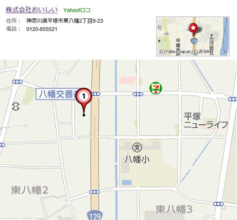 160222oishii1.png
