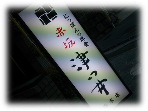 160328tsutsui12.png