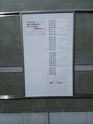 DSC_0123[1]