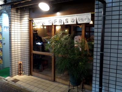 20151210MIYAZAWA.jpg