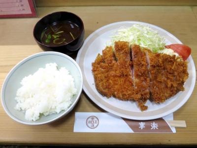 20151212KOURAKU_ro-sukatumatu.jpg