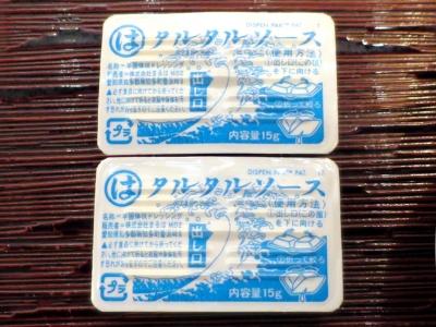 20151213MARUHA_tarutaru.jpg