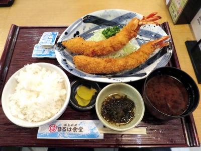20151213MARUHA_tokudaiebifuraiteisyoku.jpg