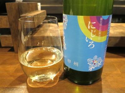 20151227KUMAZAWA_nijiiro.jpg