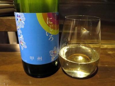 20151230KUMAZAWA1_nijiiro.jpg