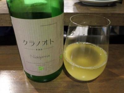 20151230KUMAZAWA2_kuranooto.jpg
