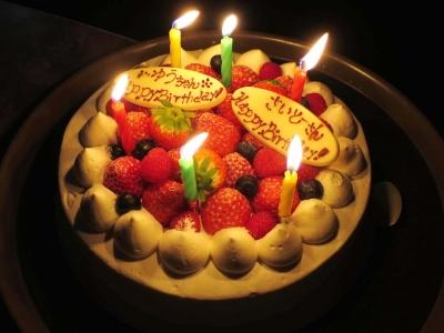 20151230KUNIKIYA_cake.jpg