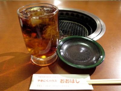 20160118OHASHI_u-rontya.jpg