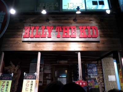 20160130BILLY THE KID