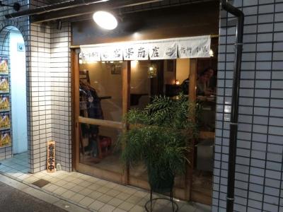 20160221MIYAZAWA.jpg