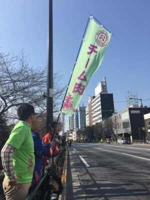 20160228TOKYOMARATHON_nobori.jpg