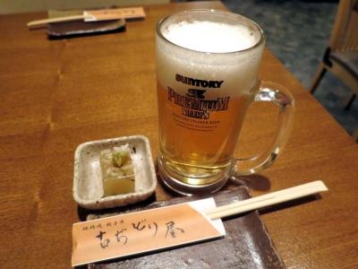 20160306KOJIDORIYA_beer.jpg