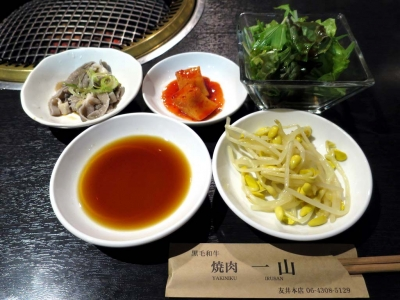 20160310ITIYAMA_lunch_set.jpg