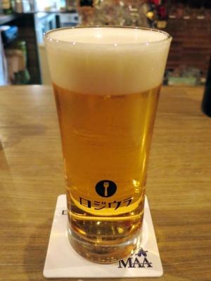 20160325ROJIURA_beer.jpg
