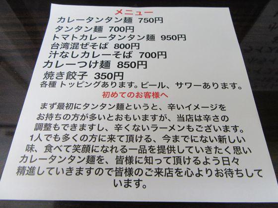 r_IMG_7196.jpg