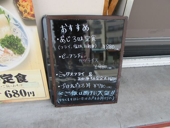 r_IMG_7468.jpg