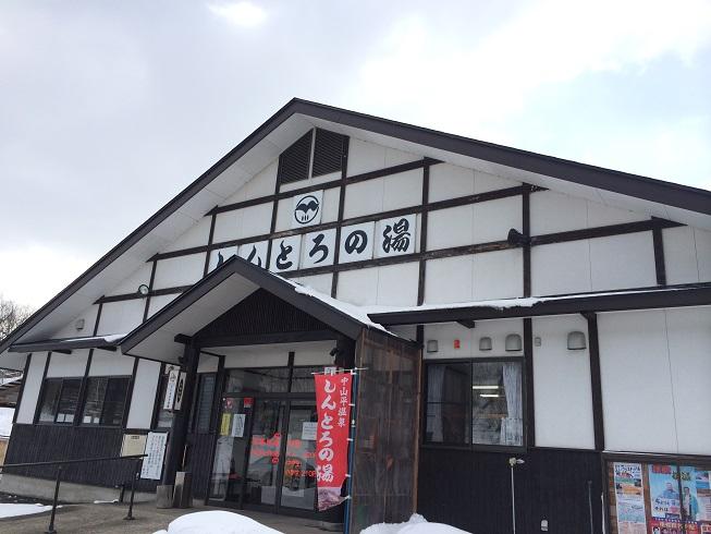 20160211-01.jpg