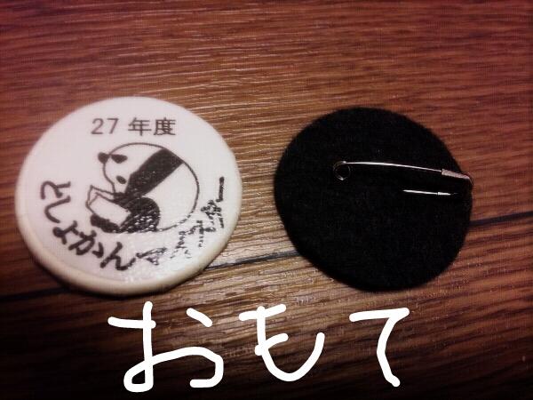 fc2_2016-02-25_18-08-50-861.jpg