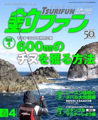 201604_hyo1_1600-326x400.jpg