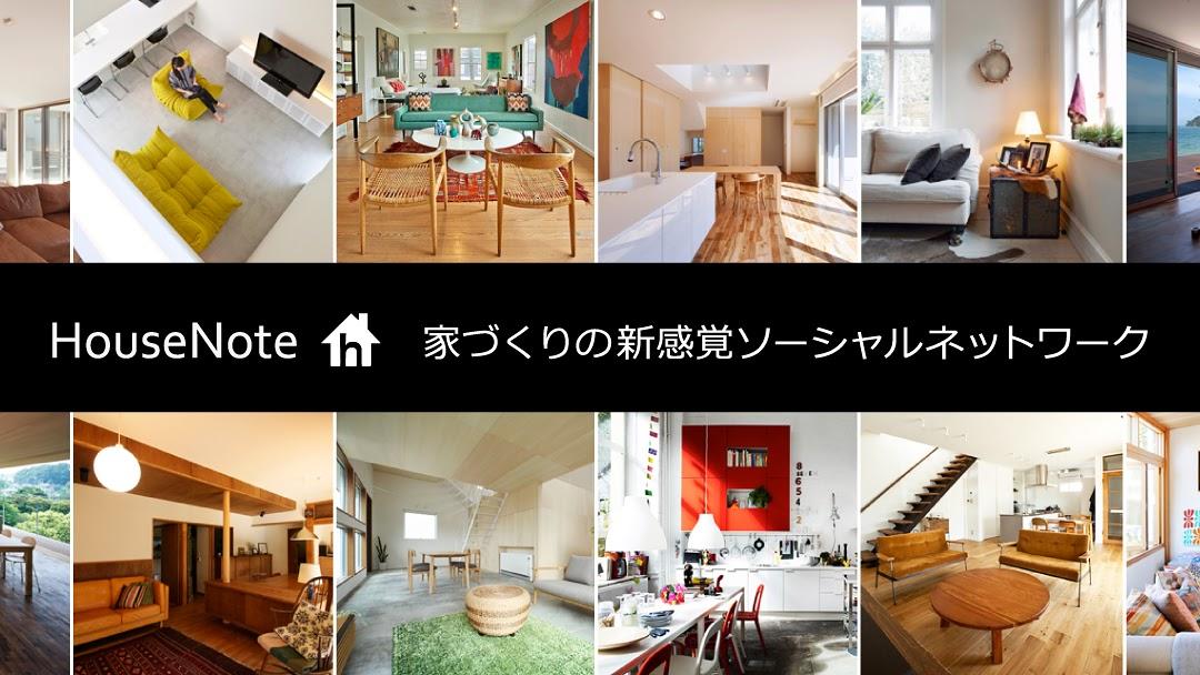 housenote-google+-1080-608.jpg