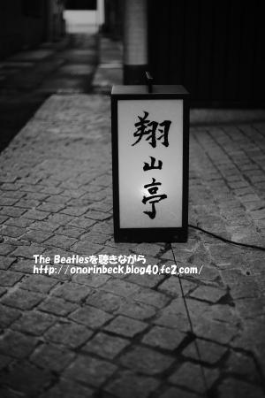 IMG_2016_03_08_9999_279.jpg