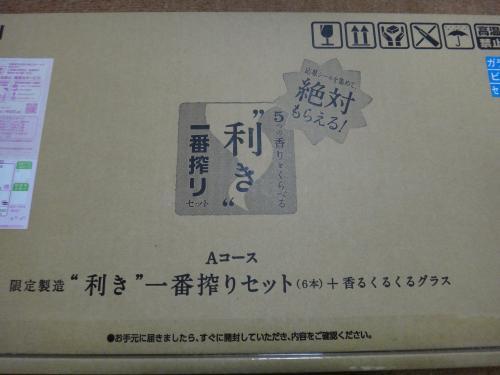 DSC00422_convert_20151211013338.jpg