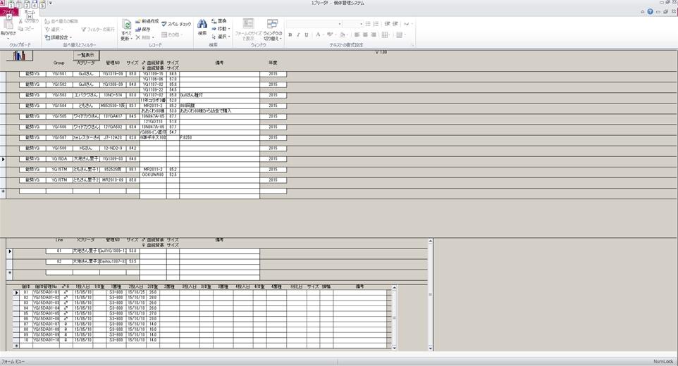 DB-disp001_R.jpg