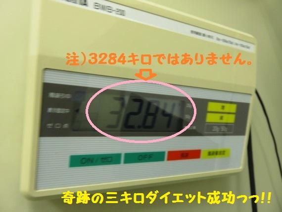 20160329-0009.jpg