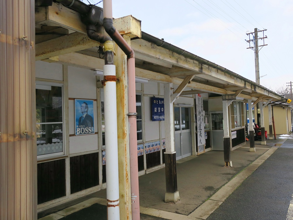 新潟・金沢31
