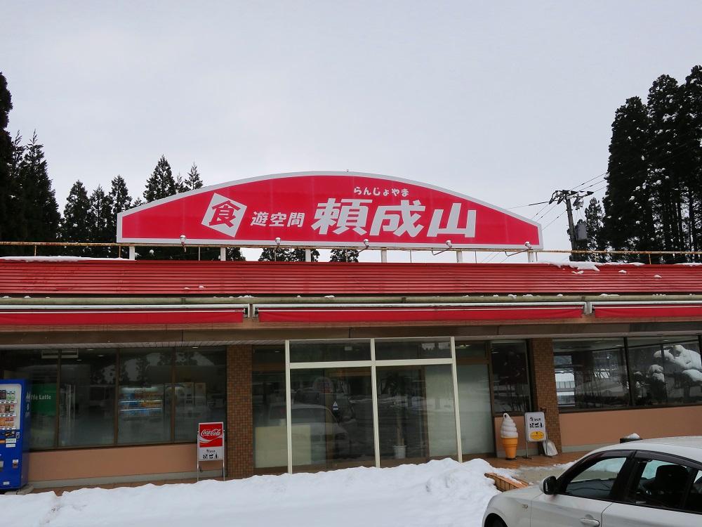 新潟・金沢33