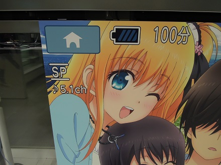 DSCN0123_201512211134060ad.jpg