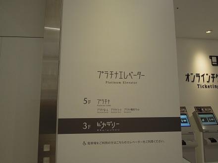 DSCN0140_20151222020025d4a.jpg