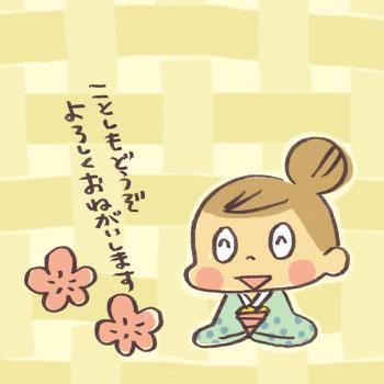 20160101_01.jpg