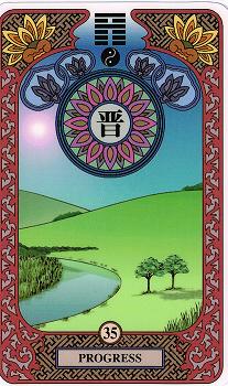 易カード35
