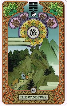 易カード56