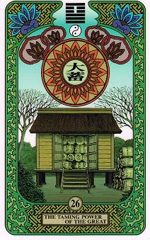 易カード26