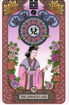 易カード58