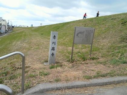 akagawahaijiDCIM0639.jpg