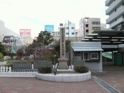 chichibunomiyaDCIM0583.jpg