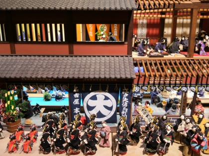 daimarushinsaibashidollDCIM0277.jpg